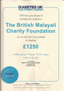 Diabetes UK  BMCF donation certificate
